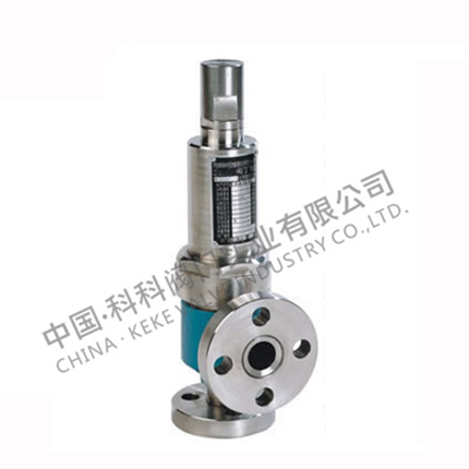 Spring micro-open closed high pressure safety valve
