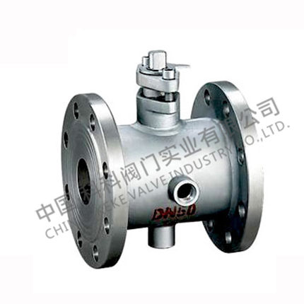 Insulation jacketed ball valve